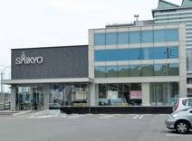 西京銀行 彦島支店