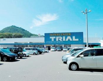 スーパーセンタートライアル 新下関店の画像1
