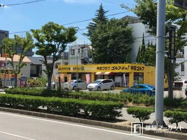 ゴルフドゥ 岡崎羽根北店の画像1