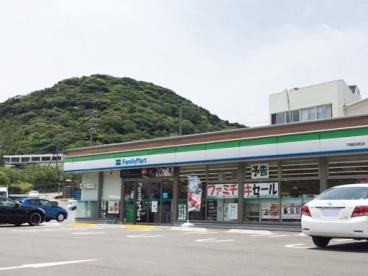 ファミリーマート下関卸本町店の画像1