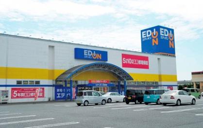 エディオン長府店の画像1