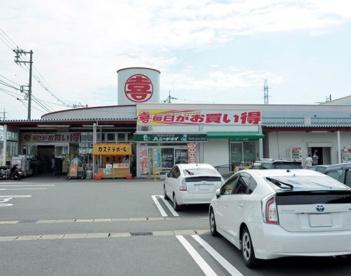 ウェスタまるき 下関形山店の画像1