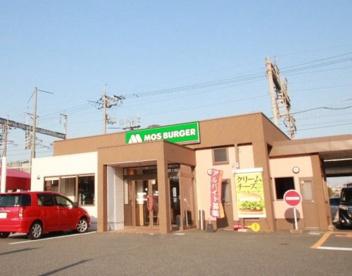 モスバーガー 新下関コスパ店の画像1