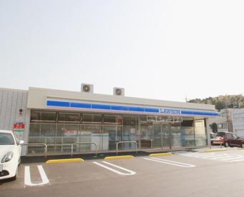 ローソン 下関形山店の画像1