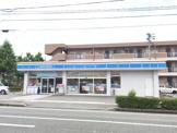ローソン 下関秋根本町店