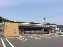 セブン−イレブン 下関長府江下町店