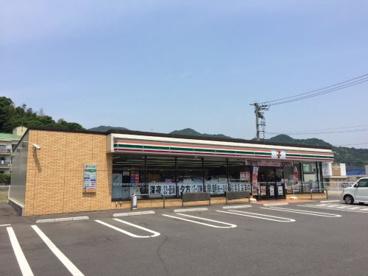 セブン−イレブン 下関長府江下町店の画像1