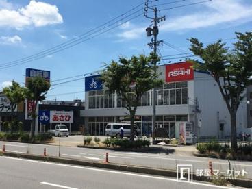 サイクルベースあさひ岡崎南店の画像1