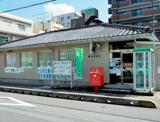 勝山郵便局