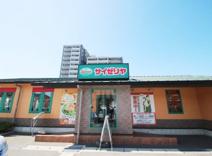 サイゼリヤ ゆめモール下関店