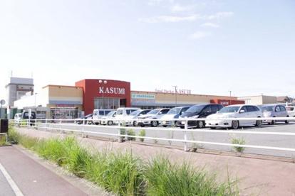 フードマーケット カスミ みどりの駅前店の画像1