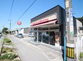ほっともっと下関宝町店