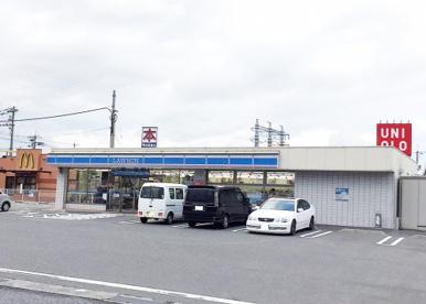 ローソン 下関長府才川一丁目店の画像1