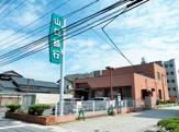 山口銀行 長府東支店