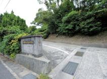 下関市立彦島中学校