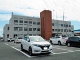 山口県長府警察署