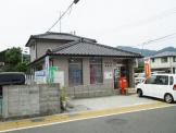 下関中土居郵便局