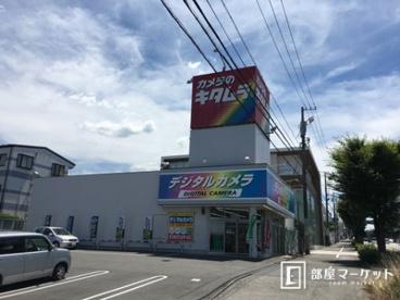 カメラのキタムラ 岡崎羽根店の画像1