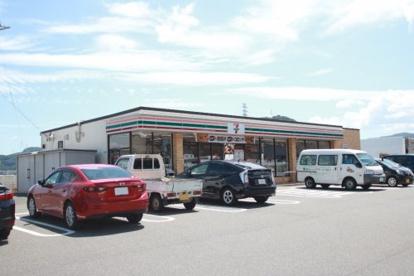 セブン-イレブン下関関門海峡店の画像1