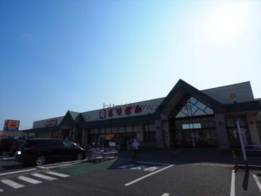 とりせん下田島店の画像1