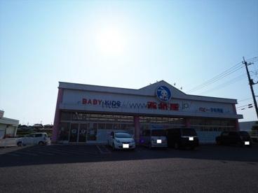 西松屋太田下田島ショッピングモール店の画像1