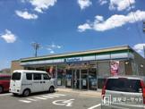 ファミリーマート 岡崎羽根北町店