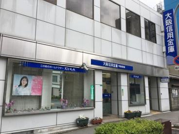 大阪信用金庫 今宮戎支店の画像1