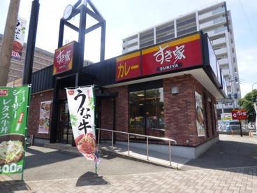すき家 福岡博多駅南店の画像1