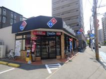 ドミノ・ピザ博多駅南5丁目店