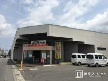 ダイマルヤ 上和田店