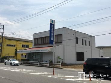 碧海信用金庫 上和田支店の画像1