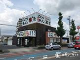ラの壱 岡崎店