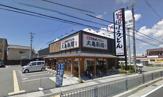 丸亀製麺 東加古川店