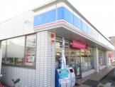 ローソン 東加古川平岡町店