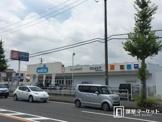 ウエルシア 岡崎法性寺店