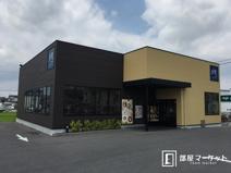 大戸屋 岡崎南店