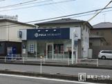 ポーラザビューティ岡崎上和田店