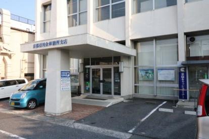 京都信用金庫 膳所支店の画像1