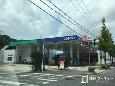 朝日石油(株) 天白町給油所の画像1