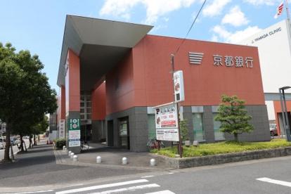 京都銀行 草津支店の画像1