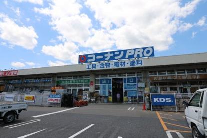 コーナンPRO草津店の画像1