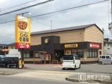 カレーハウスCoCo壱番屋 岡崎牧御堂店