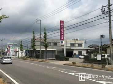 西尾信用金庫 六ツ美支店の画像1