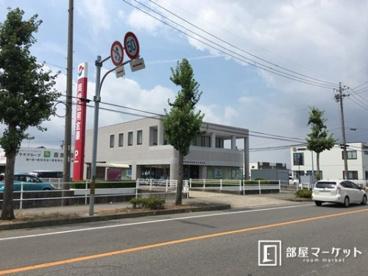 岡崎信用金庫 六ツ美支店の画像1