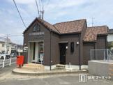 井内簡易郵便局