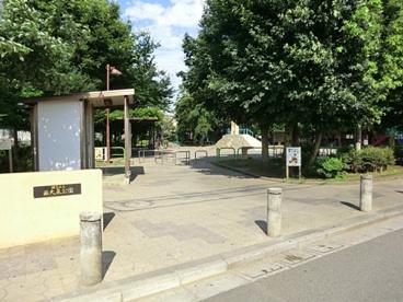 西大泉公園の画像1