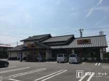 回転寿司大漁亭岡崎南店