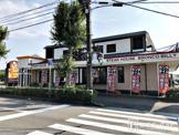 ブロンコビリー 岡崎稲熊店