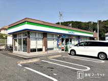 ファミリーマート 岡崎真伝町店