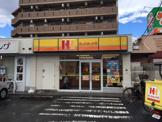 ほっかほっか亭 太平寺店